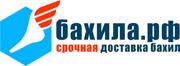 саратов.бахила.рф
